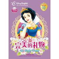 迪士尼公主永恒珍藏公主故事:完美的礼物(迪士尼英语家庭版)(听说读写一网打尽,公主迷必备)