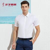 TRiES/才子男装2019春夏男士青年时尚潮流纯色短袖T恤衬衫