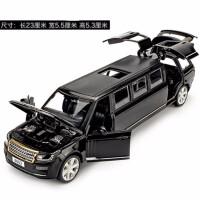 儿童玩具车仿真汽车模型合金回力车男孩玩具小车模玩宝宝金属玩具 7开加长揽胜 黑色