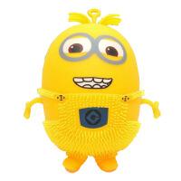 小黄人玩具 发泄球减压玩具 创意儿童礼物 充气软硅胶发光解压