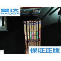 [二手旧书9成新]名侦探柯南(32.36.42.44.45.58.62)7本合售 /青