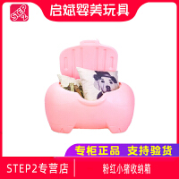 STEP2韩国小猪储物箱 粉红小猪收纳箱 存储箱 粉红猪储物柜