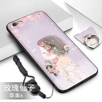 iPhone6splus手机套 苹果6plus保护壳 6splus/6plus保护套 日韩硅胶磨砂软壳全包防摔卡通潮男