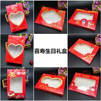 毛巾包装盒礼盒手提装两条毛巾喜字结婚回礼过寿生日k