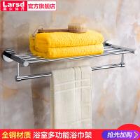 莱尔诗丹 浴室挂件 全铜浴巾架 毛巾架毛巾杆卫生间置物架3322