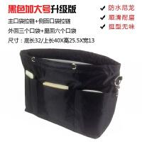 20190306060941060小号大号包中包收纳包整理包袋内胆包洗簌包旅行化妆品包大容量女