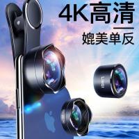 手机镜头无畸变超广角微距鱼眼拍照通用单反自拍人像高清专业8x外置摄像头7p三合一套装照相