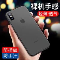 苹果x手机壳iphone/xr/xs/max/6/6s/7超薄8磨砂plus防摔6P保护套iphonex全包边7p透明