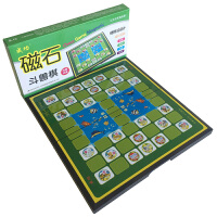 磁石斗兽棋2人立体斗兽棋儿童小学生磁性折叠式飞行棋斗兽动物棋