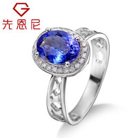 先恩尼 彩宝 白18K金 坦桑石戒指 女戒 钻戒 彩色宝石戒指 HFGCTS036