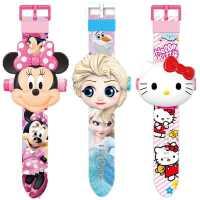 冰雪奇缘爱莎公主凯蒂tk猫发光投影玩具电子儿童手表女卡通幼儿