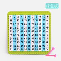 兼容乐高大颗粒积木数字学习方块百数板数学马赛克早教玩具 百数版(蓝白学习块+ 果绿底板)