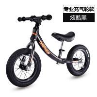 滑步车平衡车学步滑行车小孩无脚踏自行车1-3-6岁溜溜车