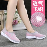 夏季老北京布鞋女网中老年健步鞋软底妈妈运动鞋女透气老人鞋