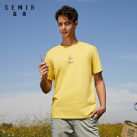 【直降�r:34】森�R2021夏季新款�A�I短袖T恤男ins潮流撞色印花��力舒�m�棉上衣