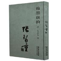 翰墨唐韵 张智重 长春出版社 9787544533270 新华书店 正版保障