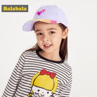 【2.26超品 3折价:29.7】巴拉巴拉宝宝帽子春季新款儿童帽子女童公主帽可爱萌棒球帽遮阳帽