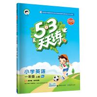 53天天练 小学英语 一年级上册 BJ(北京版)2019年秋(含测评卷及参考答案)
