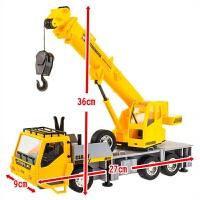 大号遥控车电动玩具车充电男孩汽车遥控车儿童机工程车模型
