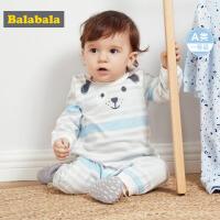 巴拉巴拉宝宝衣服婴儿连体衣新生儿男童爬爬服0-1岁包屁衣两件装