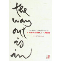 Way Out is In: 16 Notecards: The Zen Calligraphy of Thich N
