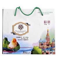 莫斯科餐厅-粽意-粽子礼盒-800g