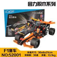 拼插积木玩具车拼装积木赛车越野回力车儿童益智玩具