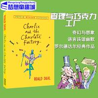 英文原版小说 查理和巧克力工厂 Charlie and the Chocolate Factory 罗尔德达尔 查理与