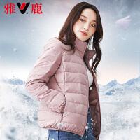 yaloo/雅鹿轻薄羽绒服女短款2019新款 韩版鸭绒休闲修身薄款外套