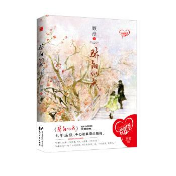 骄阳似我(pdf+txt+epub+azw3+mobi电子书在线阅读下载)