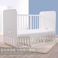 婴儿床可伸缩进口松木多功能儿童床实木宝宝床送床 珍珠白 120*65cm