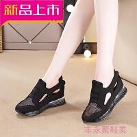 网鞋女夏季内小白鞋女单鞋休闲鞋韩版网眼气垫运动鞋镂空
