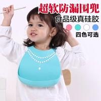 宝宝吃饭围兜硅胶防水立体食饭兜儿童围嘴婴儿口水巾防漏饭兜