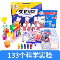 【跨店每满100-50】儿童奇趣科学小实验套装玩具小学生幼儿园科学实验diy材料包steam