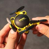 迷你遥控飞机超小微型高清小号四轴飞行器折叠口袋无人机航拍玩具