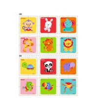费雪Fisher Price六面积木拼图婴幼儿宝宝早教玩具1-3岁