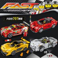 �犯呋�木男孩子超跑赛道车儿童城市系列拼装拼插玩具小汽车模型