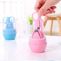 婴儿指甲剪套装宝宝剪指甲刀安全儿童剪刀新生儿专用防夹肉指甲钳
