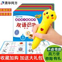 清华通用T2点读笔幼儿小孩早教1-3岁儿童宝宝*识字早教机6