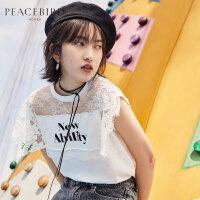 蕾丝背心女2019夏装新款拼接上衣白色圆领宽松仙气套头衫太平鸟女