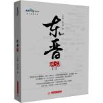 � �x�L云(第3卷)