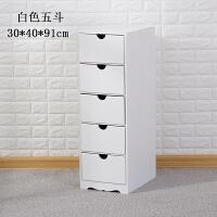 实木夹缝收纳柜储物柜自由组合抽屉式多层简易收纳柜卧室窄边柜 香槟色 白色5斗 1个