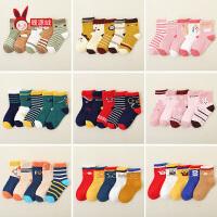 婴儿袜子宝宝春秋薄款男女童新生儿0-3-6-12个月秋冬中筒袜子