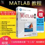 新版现货 MATLAB教程 张志涌 matlab r2014a 完全一本通 matlab编程书matlab从入门到精通