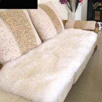 欧式羊毛毛绒沙发垫定做客厅皮毛坐垫冬季加厚飘窗红实木防滑y