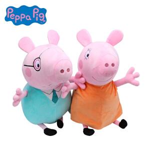 46CM小猪佩奇Peppa Pig粉红猪小妹佩佩猪正版毛绒娃娃公仔玩具 猪爸爸 猪妈妈