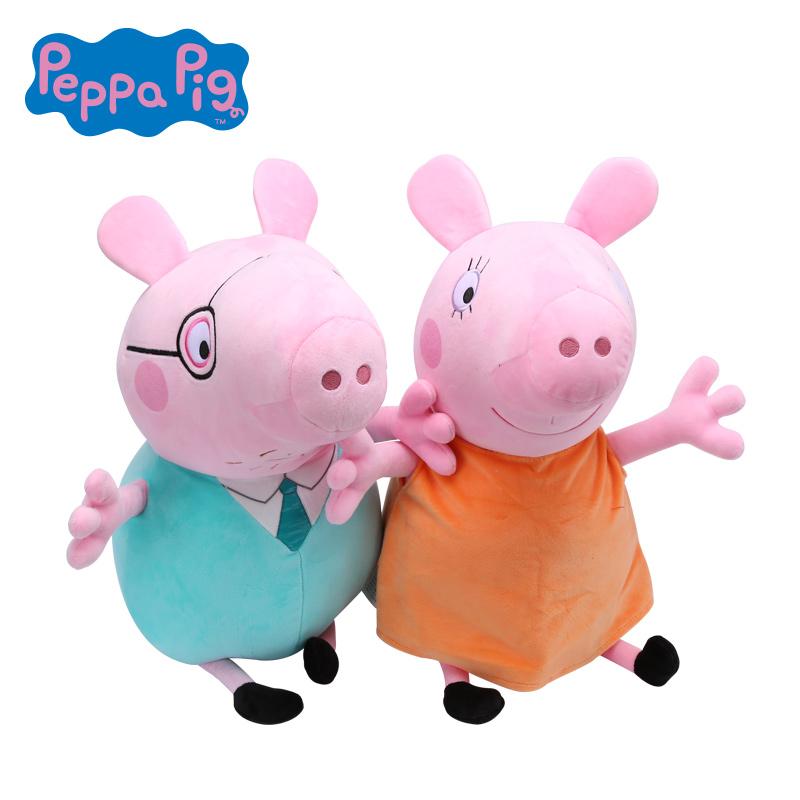 46CM小猪佩奇Peppa Pig粉红猪小妹佩佩猪正版毛绒娃娃公仔玩具 猪爸爸 猪妈妈46CM小猪佩奇毛绒公仔