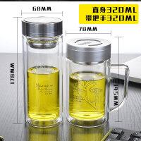 玻璃杯双层便携水杯男女随手杯家用泡茶杯子套装带盖过滤茶杯