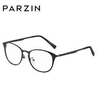 帕森轻盈全框眼镜男复古金属大框眼镜架女近视眼镜框可配近视5072