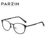 帕森 轻盈全框眼镜男复古金属大框眼镜架女近视眼镜框可配近视5072